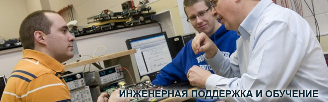 http://www.ic-contract.ru/templates/ic-contract/images/slider/Engineering1.jpg