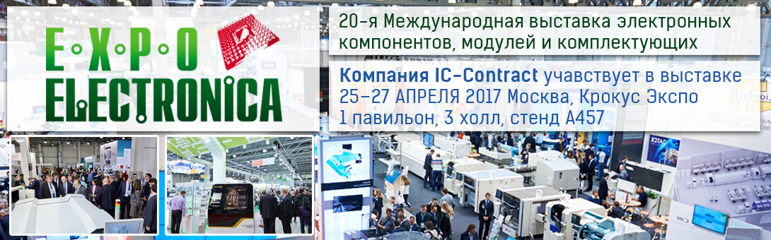 http://www.ic-contract.ru/templates/ic-contract/images/slider/IC_Contract_expo.jpg