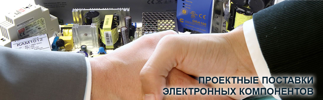 http://www.ic-contract.ru/templates/ic-contract/images/slider/Supply1.jpg